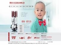 揭阳市大宇五金实业有限公司